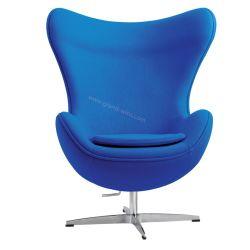 De Stof Arne Jacobsen Egg Chair van de Glasvezel van de Wartel van de replica