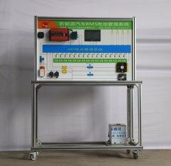 새로운 에너지 차량 BMS 건전지 관리 체계