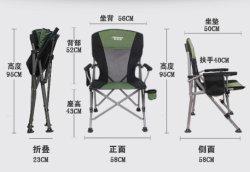 닫집 경량 Foldable 의자를 가진 접히는 비치용 의자