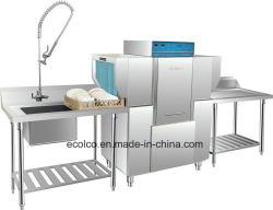 Оэс-1как Автоматический конвейер в посудомоечной машине