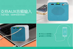 Draadloze Bluetooth-luidspreker met HiFi en Super Bass Surround Sound-muziek