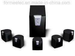 USB SD Remote를 가진 5.1CH Multimedia Home Theater Speaker