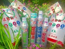Heißer Verkauf 0,6L/0,8L/1L Home Use medizinische Sauerstoff Gas kann