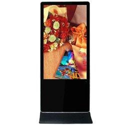 Unidad flash USB PANTALLA LCD estirado Vertical quiosco Digital Signage