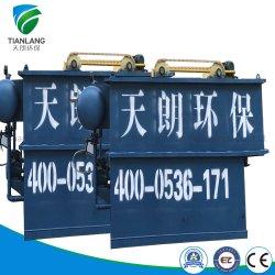 El equipo de tratamiento de primera calidad Daf para aceite/Papel/Aguas Residuales de cuero