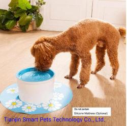 Супер тихая автоматическая ПЭТ-Dog Cat фонтаном у производителя