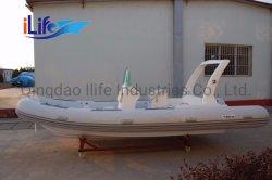 Ilife роскошь большой дешевые 5.8m жесткий корпус из стекловолокна ребра на лодке ребра 580 жесткой надувные лодки на продажу!