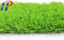 Продавать как горячий торты 30мм оформление Artififcial травы для украшения в нашей жизни