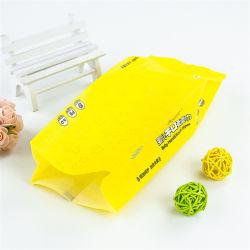 Matériau stratifié personnalisé Jaune Logo imprimé au milieu des sacs de plastique d'étanchéité pour bébé Wips humide de purification de l'emballage