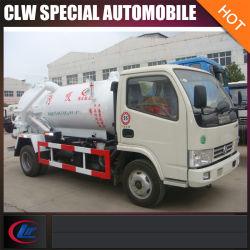 شاحنة صرف مياه الصرف الصحي شاحنة صرف مياه الصرف الصحي سعة 5000L 5 طن