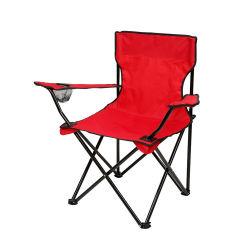 Sedia da campeggio portatile personalizzata pieghevole leggera in alluminio 7075 Moon