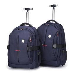 最上質のトロリー旅行袋の実業家のバックパックのオックスフォード旅行トロリースーツケース