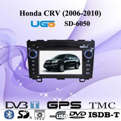 مشغل GPS للسيارة الخاصة بسيارة Honda CRV (SD-6050)