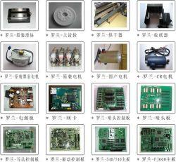 ロランドかMimaki/Mutoh Printer Spare Parts