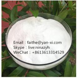 La sanità completa la polvere ottilica del gallato di CAS 1034-01-1 della materia prima