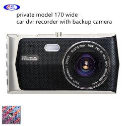 Private breites Objektiv des Modell-170 mit video DVR Schreiber-Flugschreiber der backupobjektiv-Auto-Kamera-(AVP035E008)