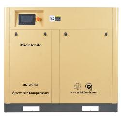 Mickllende energiesparende 75pH variable Inverter-Hochdruck-Leistungsfähigkeits-Luft-Enden-schraubenartige Maschinen-Drehschrauben-Luftverdichter der Frequenz-industrielle AC/DC