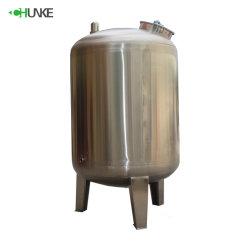 الصين المصنعين المنتجات Sand Filters الفولاذ المقاوم للصدأ السفينة / الصناعية SS الكربون النشط Sand Filter Tank معالجة المياه