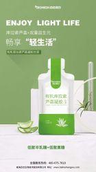 Biologische Kurason Aloe Gel-drank