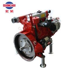 Motore diesel di piccola vibrazione per guidare la pompa QC380q (DI)