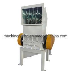 آلة الخردة القابلة لإعادة التدوير سعر الطحن آلة التخلص