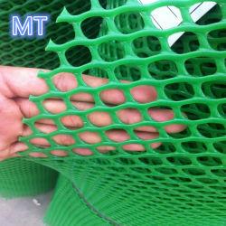 Malla de alambre plano de plástico verde