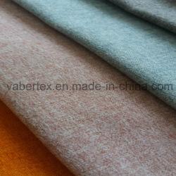 ポリエステル家具製造販売業のホーム織物によってブラシをかけられる供給のシーツの編まれたソファーファブリック