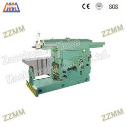 기계 (BC6085)를 형성하는 공장 직접 다루는 기어