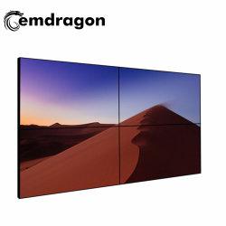 46 pulgadas de 2X2 Video Wall Android Reproductor Multimedia HDMI Bus Monitor LCD de pantalla LCD Reproductor multimedia para la publicidad de señalización digital LED