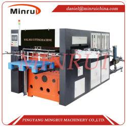 A4自動色紙片の連のインドのパッキングのグリースを弾く産業クラフトQzのペーパーA3ギロチンの版の断裁のラベル機械機械