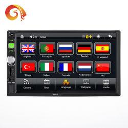 Universal 7660 2 DIN 7 pouces écran tactile LCD HD Lecteur de radio de voiture Bluetooth audio automatique des langues multiples Vue arrière Support de caméra avec lien de rétroviseur