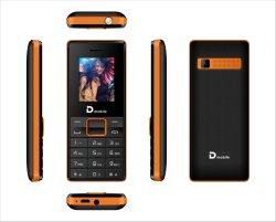225のGSMの携帯電話の低価格の中国の小型携帯電話