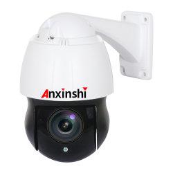 Kamera 5.0MP 36X optische lautes Summen IR-IP-PTZ