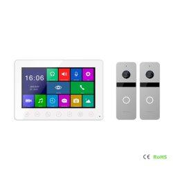 7インチIPの2つのモニタ1 IRのカメラの可聴周波ドアの電話が付いているビデオドアの電話ドアベルの通話装置エントリシステム