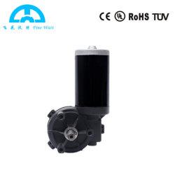 موتور مُوجه للتيار المستمر لنظام الرفع/فرملة الدراجة