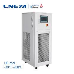 実験室の冷凍の冷却の精密空気によって冷却される水オイルのサーキュレータのヒーター