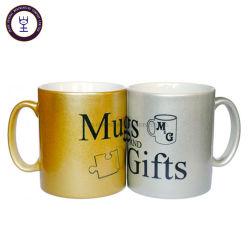 Haute qualité Or & Argent mug sublimation revêtement