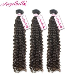 Angelbella の最もよいブラジルのバージンの毛の深巻き毛 1b # 人の毛のフィート