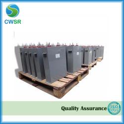 1000ОФ конденсатор низкое сопротивление высокой частоты высокая частота коммутации фильтр питания