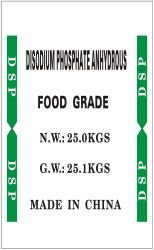 Phosphate disodique de catégorie comestible anhydre et Dodecahydrate/DSP/Adsp