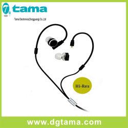 Son merveilleux détachable Hi-Res intra-auriculaires avec microphone des écouteurs filaires