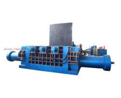 Y81-315屑鉄の梱包機機械