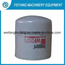 冷却剤フィルター3100304 Fleetguard Wf2071