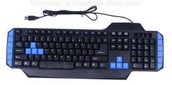 Verdrahtete Tastatur mehrsprachige USB-Standardtastatur