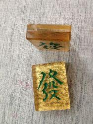 Mahjong acrílico