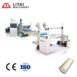 ماكينة طرد البثق المتقدم PE/PP /صندوق البطارية البلاستيكية الماكينة