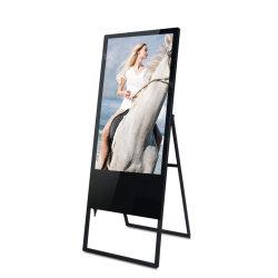 HD системы Android напольная подставка Digital Signage ЖК-дисплей рекламы