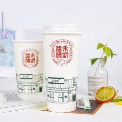 コーヒー茶飲料の紙コップの中国の使い捨て可能なカスタマイズされた印刷された工場