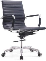 Presidenza di cuoio esecutiva dell'ufficio di personale della parte girevole del calcolatore moderno ergonomico di gioco