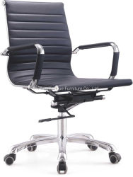 Design ergonômico giratório modernos jogos Metal Executivo de Computador Pessoal de couro cadeira de escritório